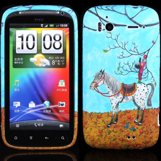 VZTRAJNOST - HTC SENSATION 4G