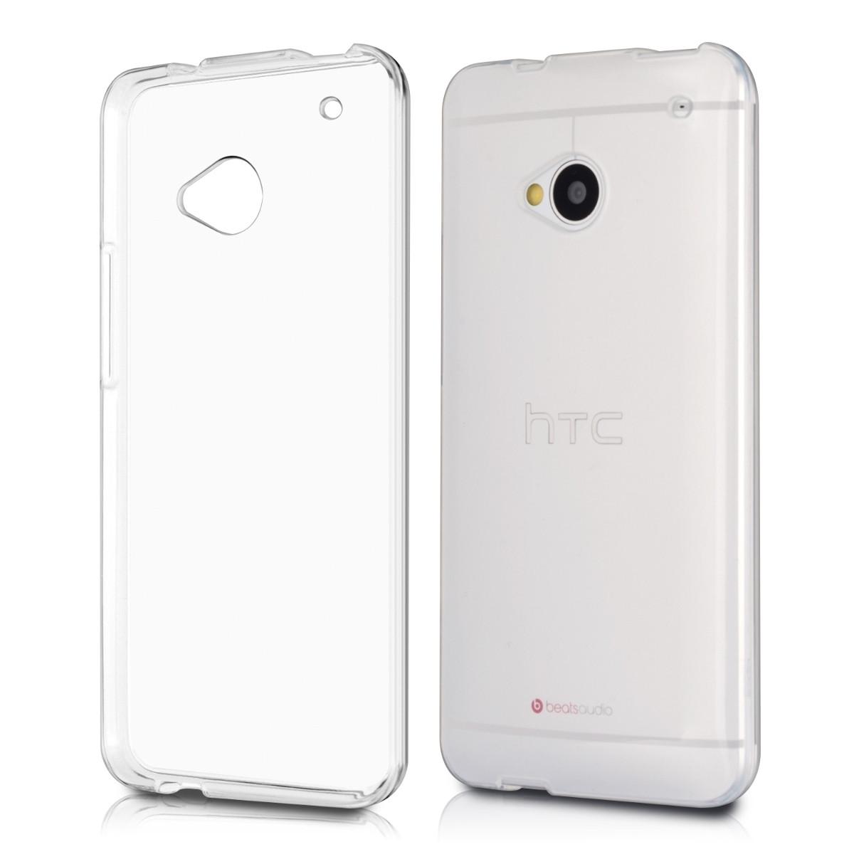 EKSTREMNO TANEK PROZOREN - HTC ONE M7
